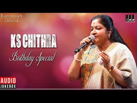 KS Chithra Birthday Special Jukebox | #HBDKSChithra | Evergreen Tamil Hits | Ilaiyraaja Official
