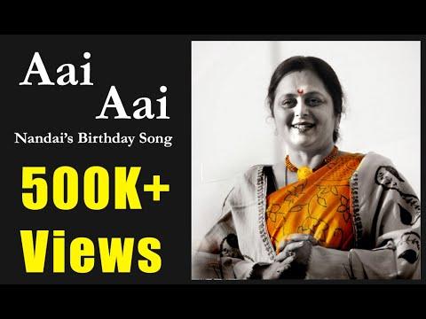 Aai Aai - Nandai's 50th Birthday Song