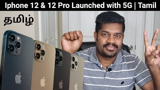 iPhone 12 & 12 Pro Launched by Apple – Details & Specs in Tamil | தமிழ்