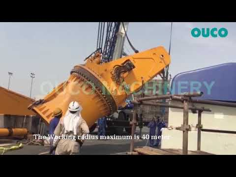 Marine Crane 3T40M Ship Pedestal Crane Installation Video