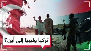 ماذا تريد تركيا من ليبيا؟   RT Play