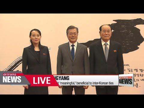 [LIVE/ARIRANG NEWS] N. Korean high-level delegation returns to Pyongyang  - 2018.02.12