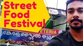 Street Food Festival Qatar | Al Bidda Park | Street food In Qatar
