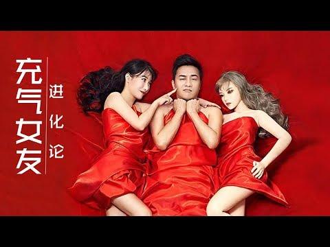 最新爱情喜剧电影【充气女友进化论】 HD