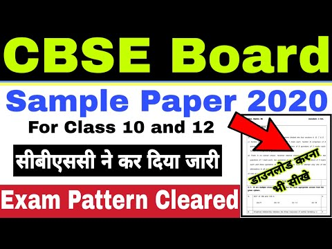 CBSE Board Exam 2020 Sample Paper