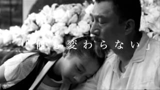【VIDEO】無色 / Paranel
