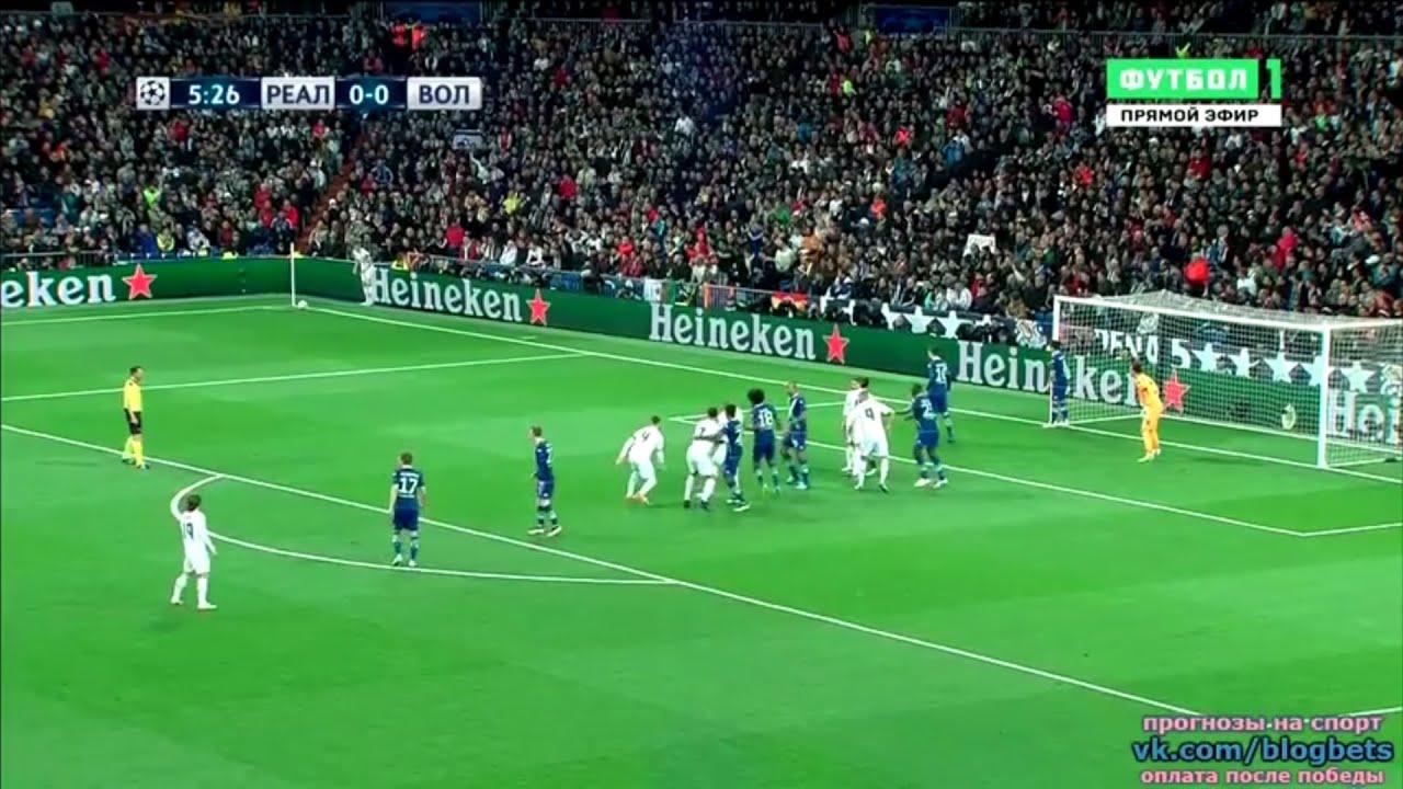 Футбол прямой эфир реал вольфсбург