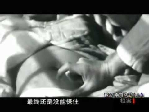 档案:还原1937南京浩劫---南京大屠杀(上)