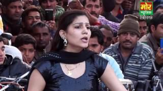 SabWap CoM Mor Music Dance Tere Rate Badhge Bhagi Ragni Compitition Mor Haryanvi