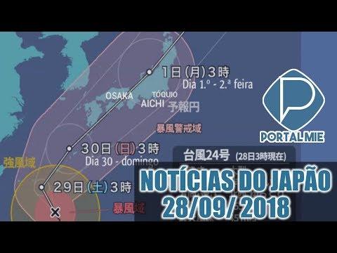 Japão: Notícias de 28 de setembro de 2018 no Portal Mie