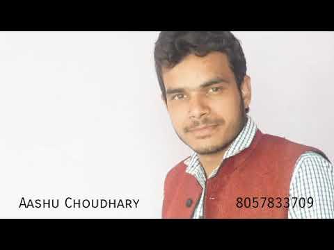Saki likha khumar likha jaam likh diya    Aashu Choudhary