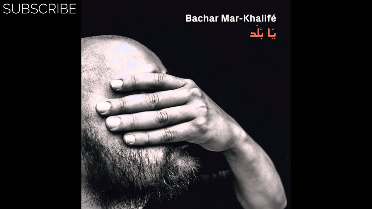 bachar-mar-khalife-ya-balad-stamp-the-wax