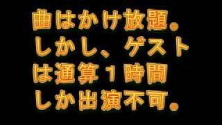 宮川賢、植松哲平、ぴんぽんず川本、つんつん、ユンボ安藤の5人による...