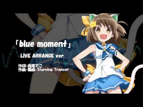 【4月22日発売】「blue Moment」LIVE ARRANGE Ver./ソルラルBOB 試聴PV