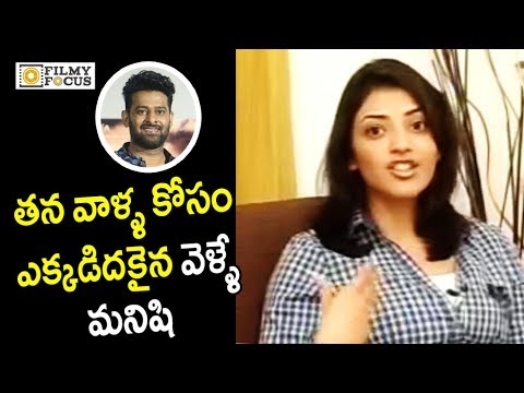 Thumbnail: Kajal Agarwal Reveals Prabhas Real Life Character : Unseen Video - Filmyfocus.com