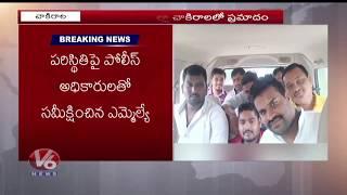 సాగర్ కాలువలోకి దూసుకెళ్లిన కారు... ఆరుగురు యువకులు గల్లంతు  Telugu News