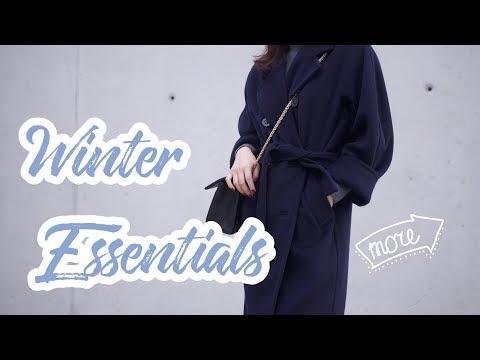 Winter Essentials | 秋冬衣橱必备 | MaxMara大衣 | Everlane