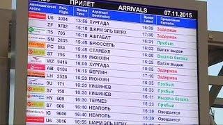 Egypte : les Russes évacuent Charm el-Cheikh, les professionnels du tourisme s'inquiètent