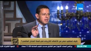 بالفيديو.. وزير البيئة: أسعى لاستخدام الفحم في النقل