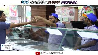 | Ice Cream Shop Prank | By Nadir Ali & Asim Sanata In | P4 Pakao  | 2018