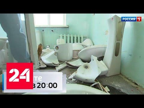Сергей Собянин открыл