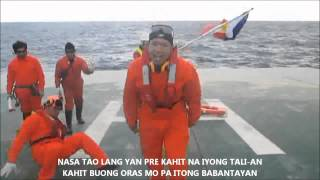 (OFFICIAL MUSIC VIDEO) SIGAW NG SEAMAN BY B: J.E.JEOPARDY HILIGAYNON
