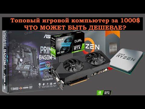 Оперативная память HyperX DDR4-3200 8192MB PC4-25600 Fury Black (HX432C18FB2/8)