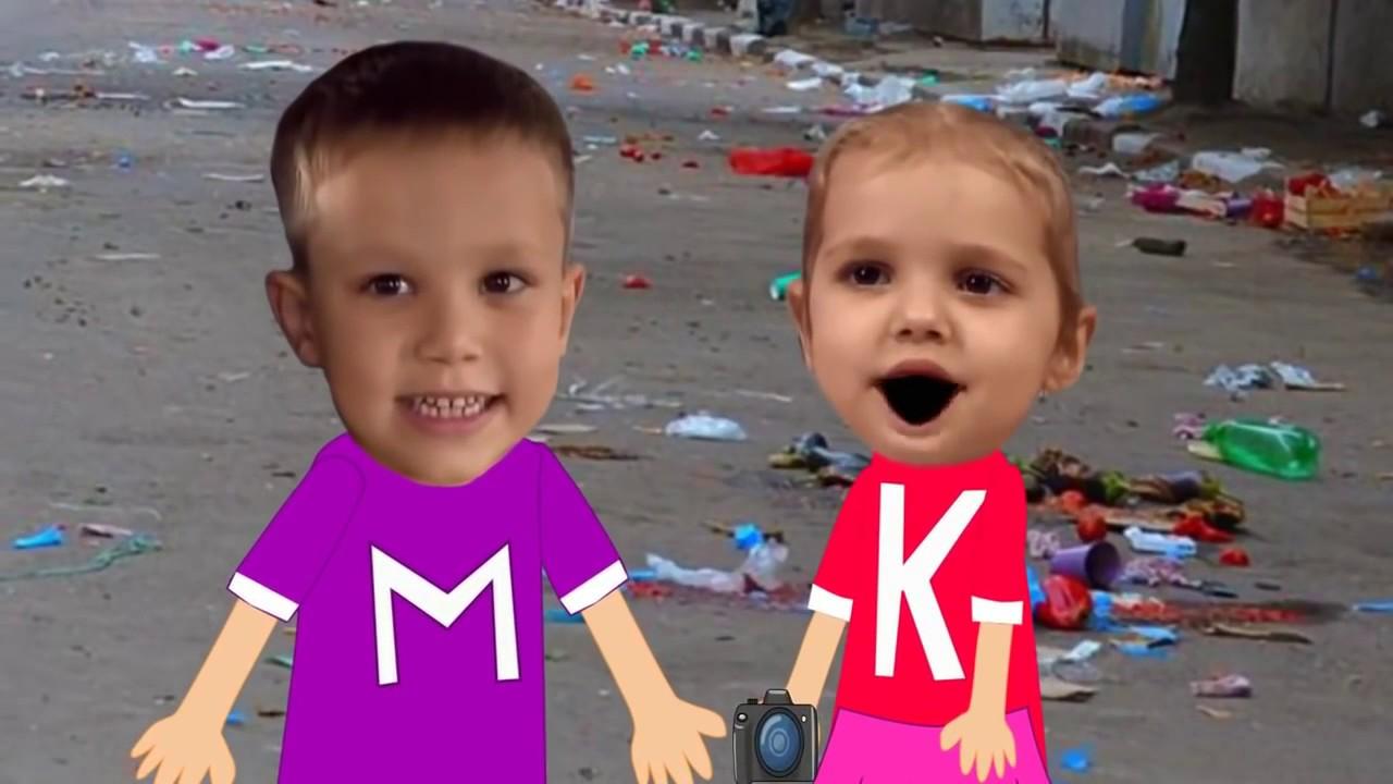 Мисс Кэти и Мистер Макс Все новые серии Подряд  Макс и Катя мультик для детей