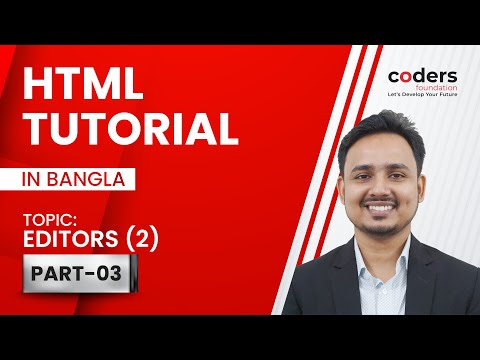 HTML Bangla Tutorial / HTML5 Bangla Tutorial [#3] Editors