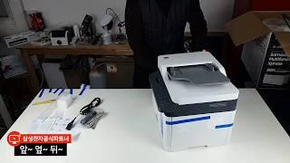 삼성정품 컬러레이저 복합기/프린터 SL-C563FW