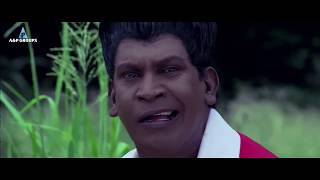 Villu Superhit Tamil Movie Part - 5 | Vijay | Nayanthara | Vadivelu