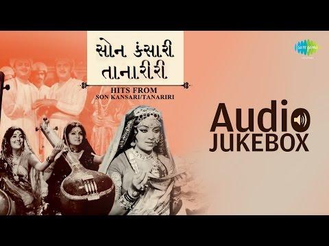 Top Hit Songs of Son Kansari/Tanariri | Best Gujarati Songs Jukebox