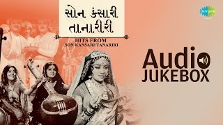 Top Hit Songs of Son Kansari/Tanariri | Best Gujarati Songs Jukebox