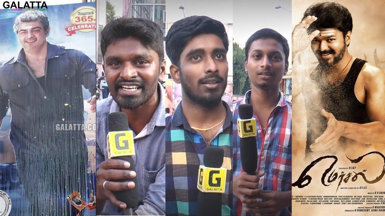did-thala-ajith-fans-like-thalapathy-vijay-s-mersal-teaser-public-opinion
