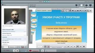 видео Ипотека на земельный участок: условия, залог, список банков