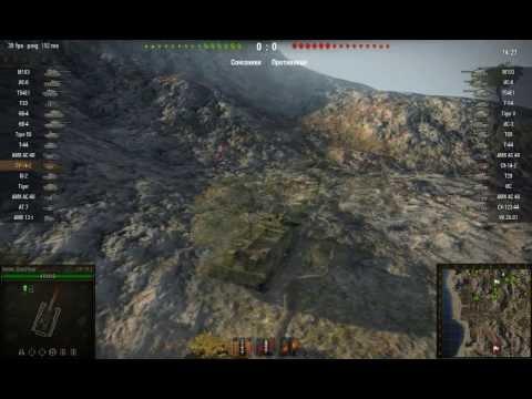 видео: cУ-14-2 в патче 8.8