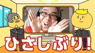 おひさしぶりです、瀬戸弘司です。 寒いですねえ。福井は大雪が降ってま...