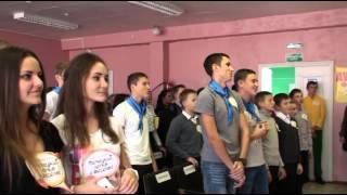 Всероссийский марафон. Открытый урок