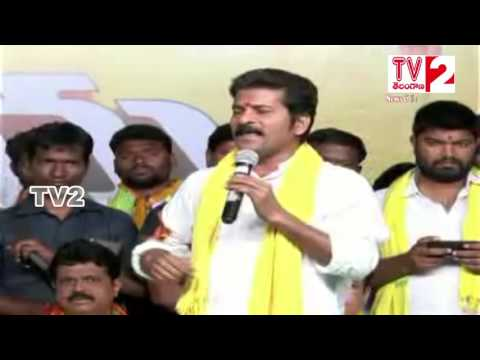 Revanth Reddy Praja Poru Sabha at mahabubnagar kollapur//Tv2telangana