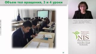 Онлайн урок по математике - 08.04.15 - НИШ ФМН АСТАНА Апеева Г.К.