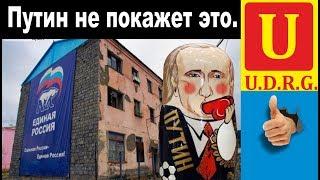 Download Настоящая Россия!!! Mp3 and Videos