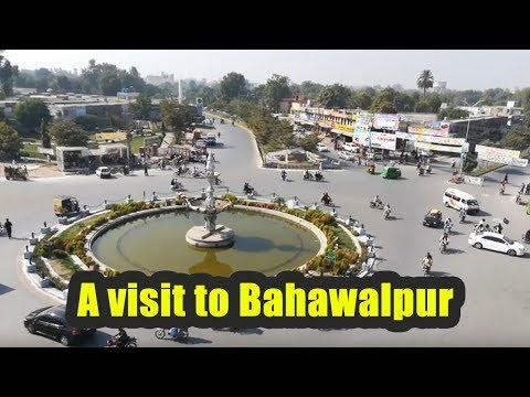 A visit to Bahawalpur | Beautiful city of the World | Islamabad Pakistan