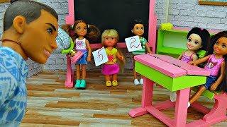 ОПОЗДАЛИ НА УРОК. Двоек больше не будет! Играем в куклы Барби - Школа