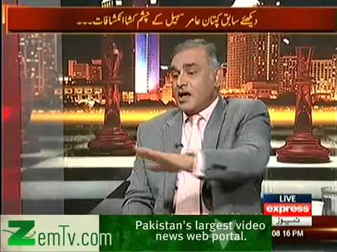 Takrar (13th February 2014) Exclusive Interview of Former Pakistan Captian Amir Sohail