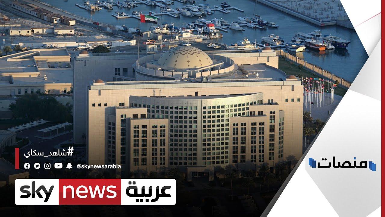 تقديرا للأطباء.. الإمارات تفتح باب الحصول على الإقامة الذهبية | #منصات  - 16:55-2021 / 7 / 29