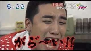 Seungri - The Best of the Spaz
