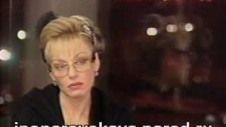 Ирина Понаровская - Откровенное интервью 1995