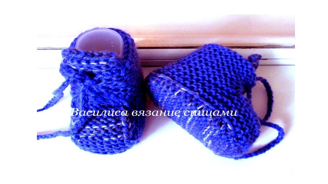 Вязание спицами носков. Схемы носков спицами на 94