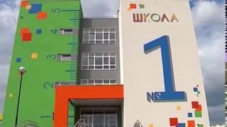 В Самаре прошла августовская областная конференция работников образования