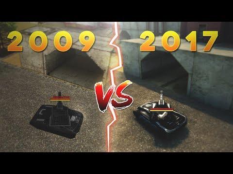 Tanki Online 2009 Vs 2017